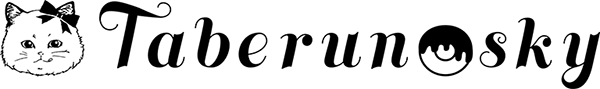 Taberunosky(タベルノスキー)大きいサイズ(プラスサイズ)|公式レディースブランド