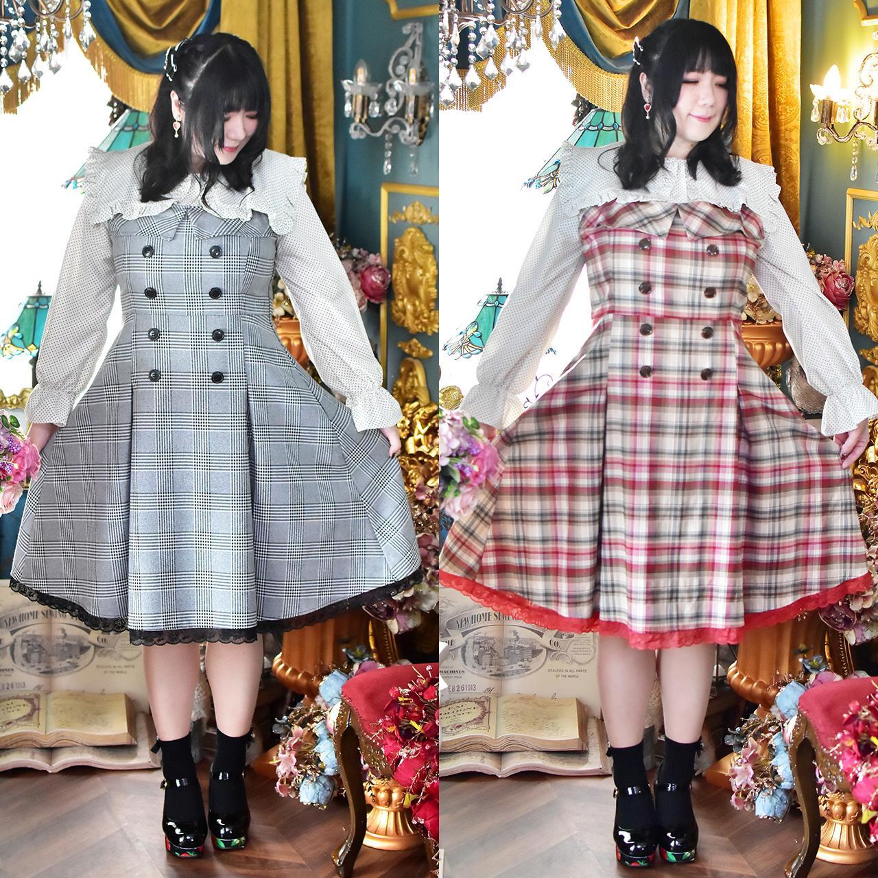 大きいサイズレディースチェック柄フレアジャンバースカート(LL/3L/4L/5L))/タベルノスキー量産型大きいサイズ秋冬新作