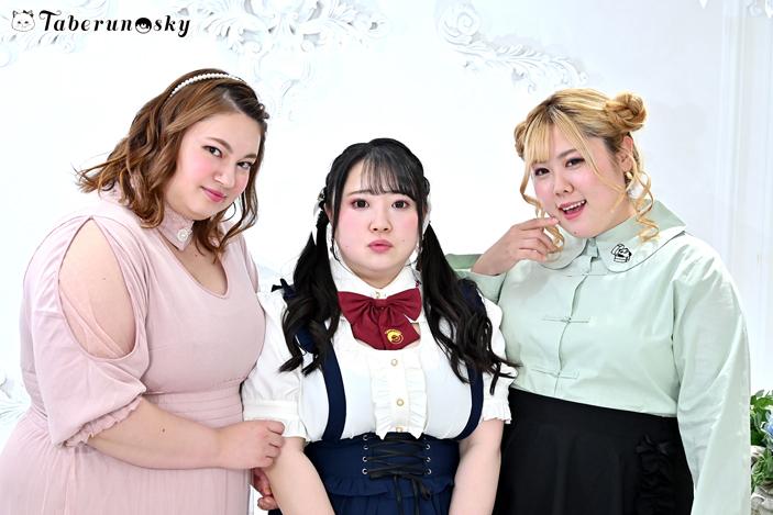 タベルノスキー2021年春夏新作を着用するびっくえんじぇるの画像