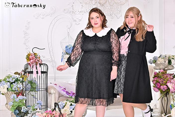 女の子らしくてロマンティックなガーリーデザインのプラスサイズアパレルブランド『Taberunosky(タベルノスキー)』2021年秋冬コレクション